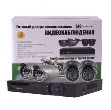 готовые комплекты видеонаблюдения IPTRONIC Комбинированный FullHD 1080P