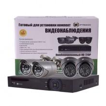 готовые комплекты видеонаблюдения IPTRONIC Комбинированный HD 720P
