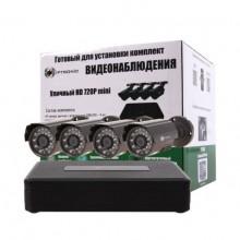 готовые комплекты видеонаблюдения IPTRONIC Уличный HD 720P mini