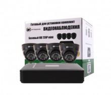 готовые комплекты видеонаблюдения IPTRONIC Базовый HD 720P mini