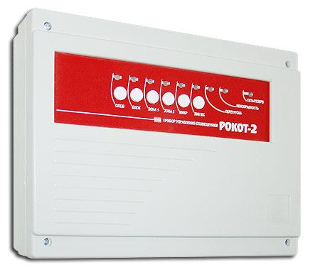 РОКОТ Рокот-2 речевой, 2 акустич. канала (4 линии), 60 Вт, 5 сообщений, микрофонный вход, вход ГО и ЧС, до 40 АС-2-2...