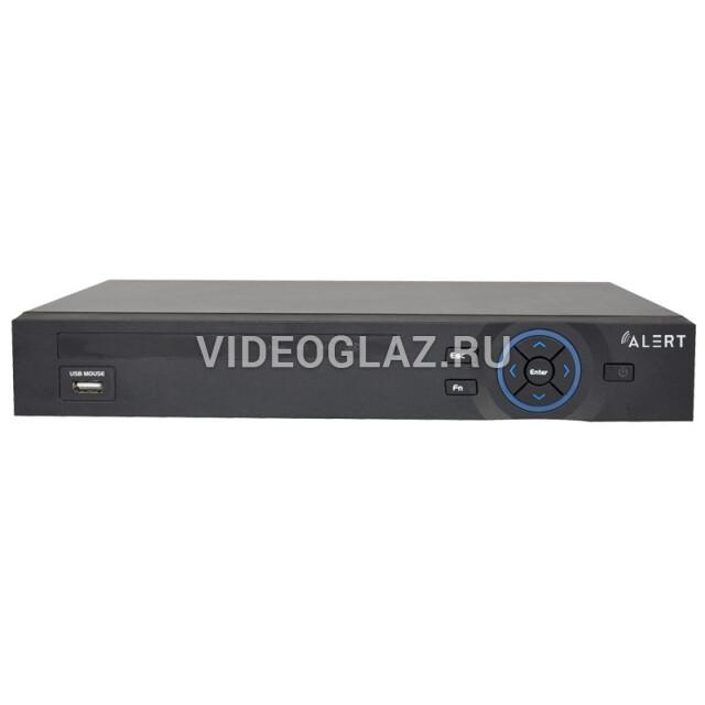 Alert видеорегистраторы ibox видеорегистратор