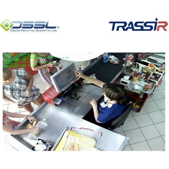 Интеллектуальный модуль TRASSIR TRASSIR Shelf Detector (1 канал видео)