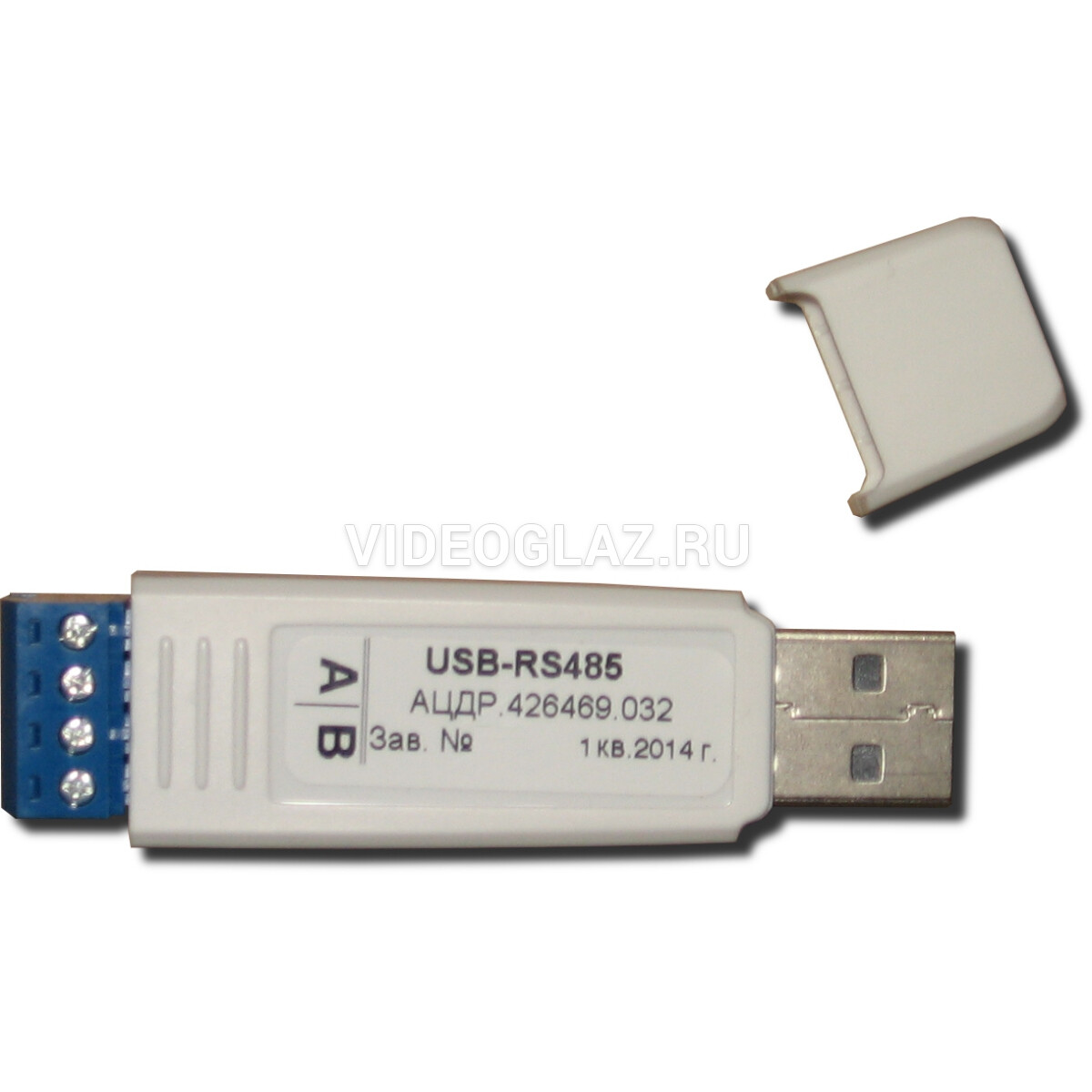 Usb to rs485 adapter black + green free shipping dealextreme.