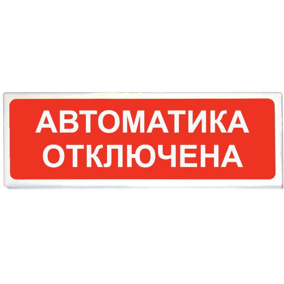 Табло Сибирский арсенал Сибирский арсенал Призма-102 вар. 04