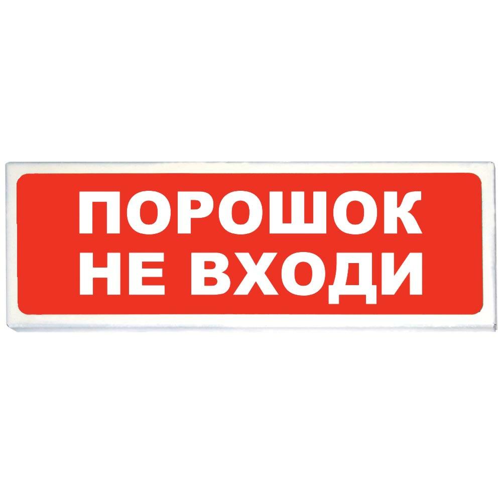 Табло Сибирский арсенал Сибирский арсенал Призма-102 вар. 06
