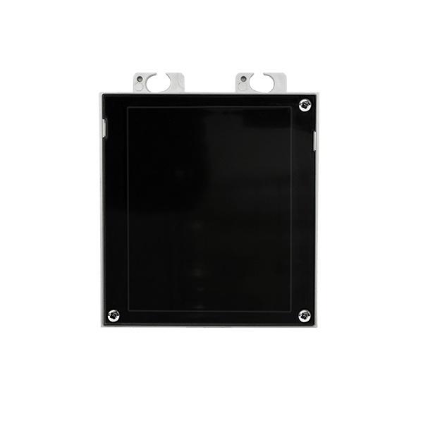 Дополнительное оборудование 2N 2N Заглушка IP Verso (2N9155039)