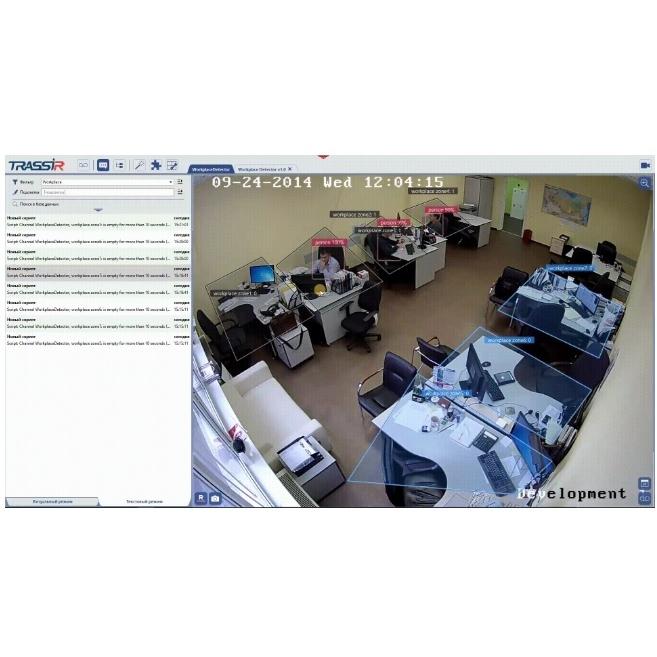 Интеллектуальный модуль TRASSIR TRASSIR Workplace Detector