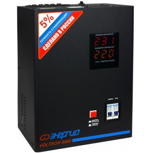 Стабилизаторы напряжения Энергия Энергия VOLTRON-8000 Е0101-0159