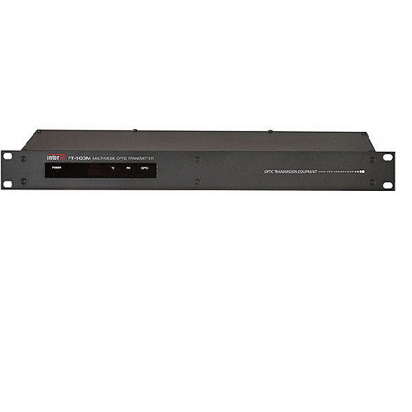 Система оповещения IPC-System Inter-M (I) FR-100S