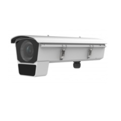 Hikvision iDS-2CD70C5G0/E-IHSY(11-40mm)
