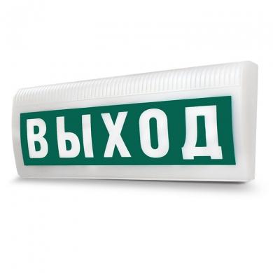 Табло Арсенал безопасности Арсенал безопасности Молния-220 ЛАЙТ