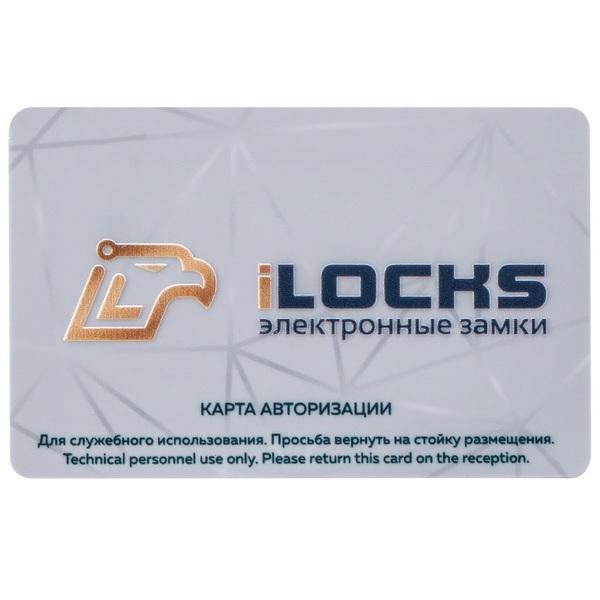 Карта iClass iLocks iLocks Карта S50 Authorization