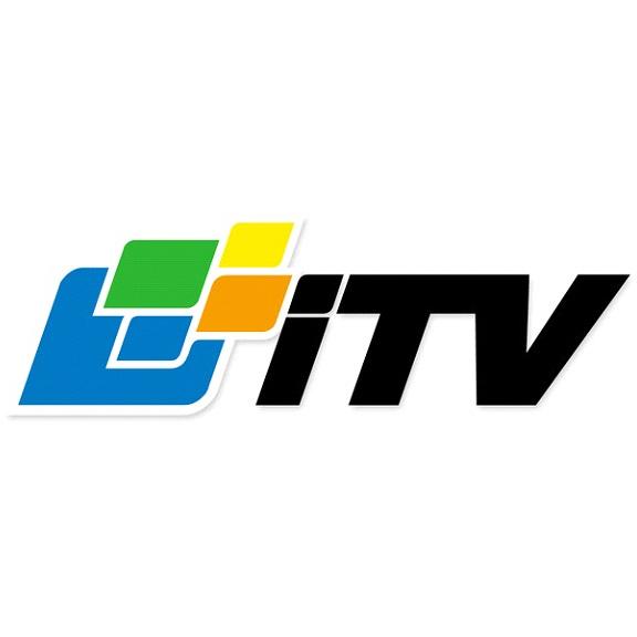 Служебный модуль ITV ITV ПО Интеллект - Распознавание штрих- и QR-кодов (за видеоканал) itv itv по интеллект импорт баз данных пользователей