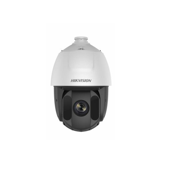 2Мп уличная поворотная скоростная IP-камера Hikvision Hikvision DS-2DE5225IW-AE