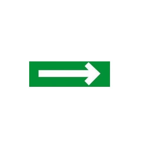 Аксессуар для оповещателей Арсенал безопасности Арсенал безопасности Наклейка на Молнии: ГРАНД, AQUA Стрелка, зеленый фон (290 мм х 95 мм)