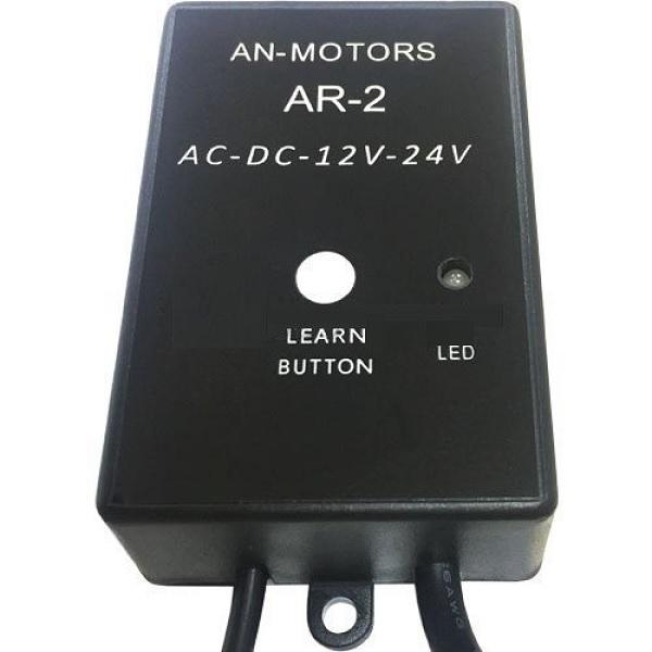 Радиоуправление AN-Motors AN-Motors AR-2