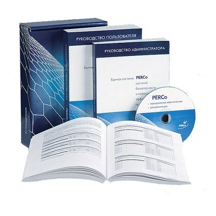 Программное обеспечение PERCo PERCo PERCo Модуль распознавания и извлечения данных из документов РФ: паспорт, заграничный паспорт, водительское удостоверение