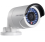 IP-камера Hikvision DS-2CD2022WD-I (4 мм)