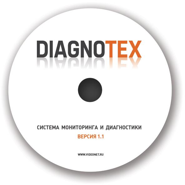 Система мониторинга и диагностики Diagnotex 1.1 VideoNet VideoNet DeX-E