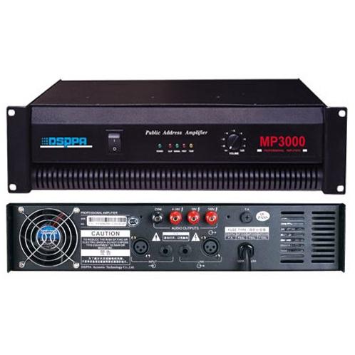 Трансляционный усилитель DSPPA MP-3000