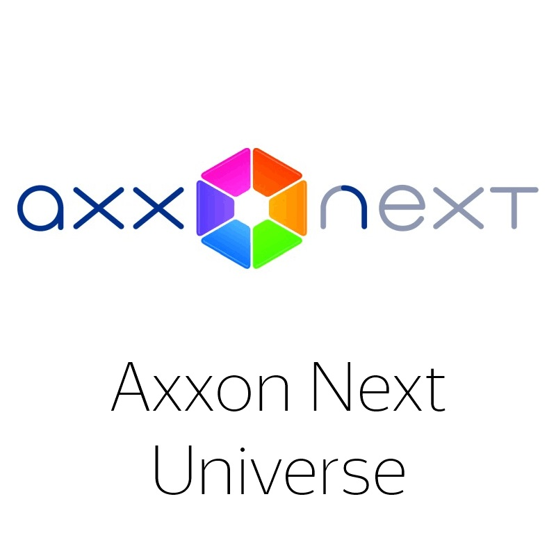 ПО Axxon Next ITV ITV ПО Axxon Next Universe - Нейротрекер объектов