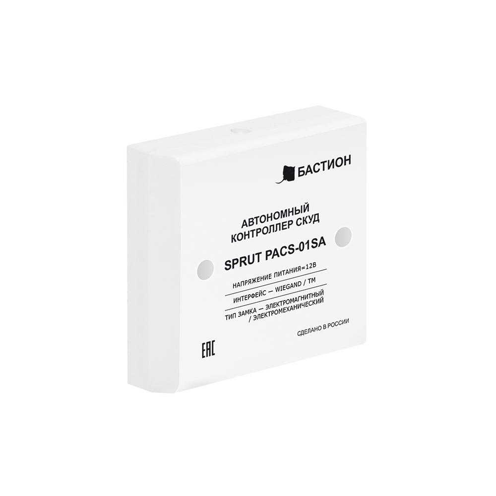 Контроллер для ключей Touch Memory СКАТ СКАТ SPRUT PACS-01SA