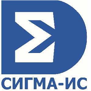 Сигма-ИС Сигма-ИС ЛИЦ-ИД-СПО-ПА-Р78