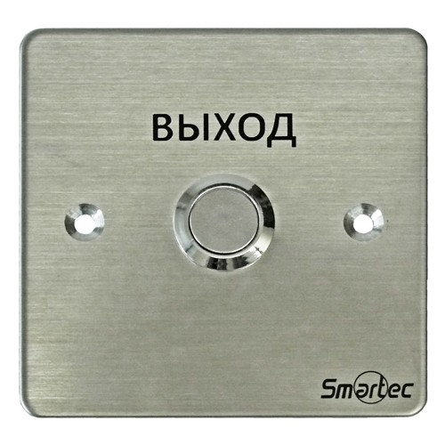 Кнопка выхода Smartec Smartec ST-EX130