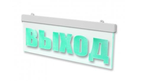 Табло Арсенал безопасности Арсенал безопасности Молния-12 ULTRA МИНИ