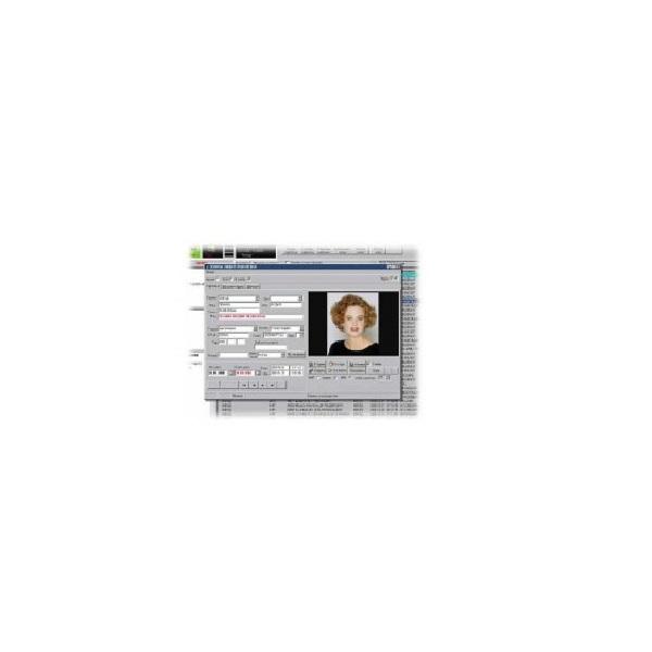 ПАК СКУД TSS-2000 Семь печатей Семь печатей TSS-2000 GuestExchange