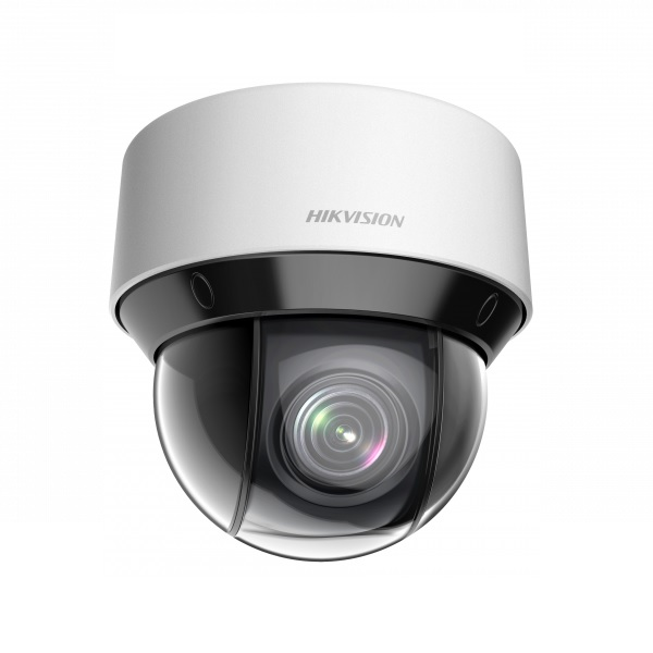 2Мп уличная поворотная скоростная IP-камера Hikvision Hikvision DS-2DE4A220IW-DE