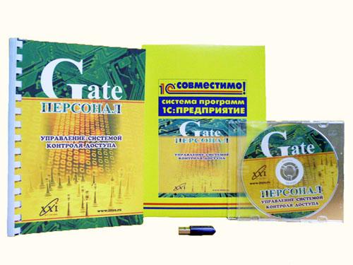 ПАК СКУД GATE Gate-Персонал. Доп.лицензия(+1) недорого
