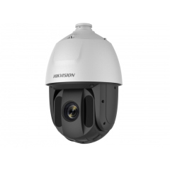 Hikvision DS-2AE5225TI-A(D)
