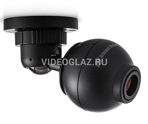Arecont Vision AV5245DN-01-W IP Camera Descargar Controlador