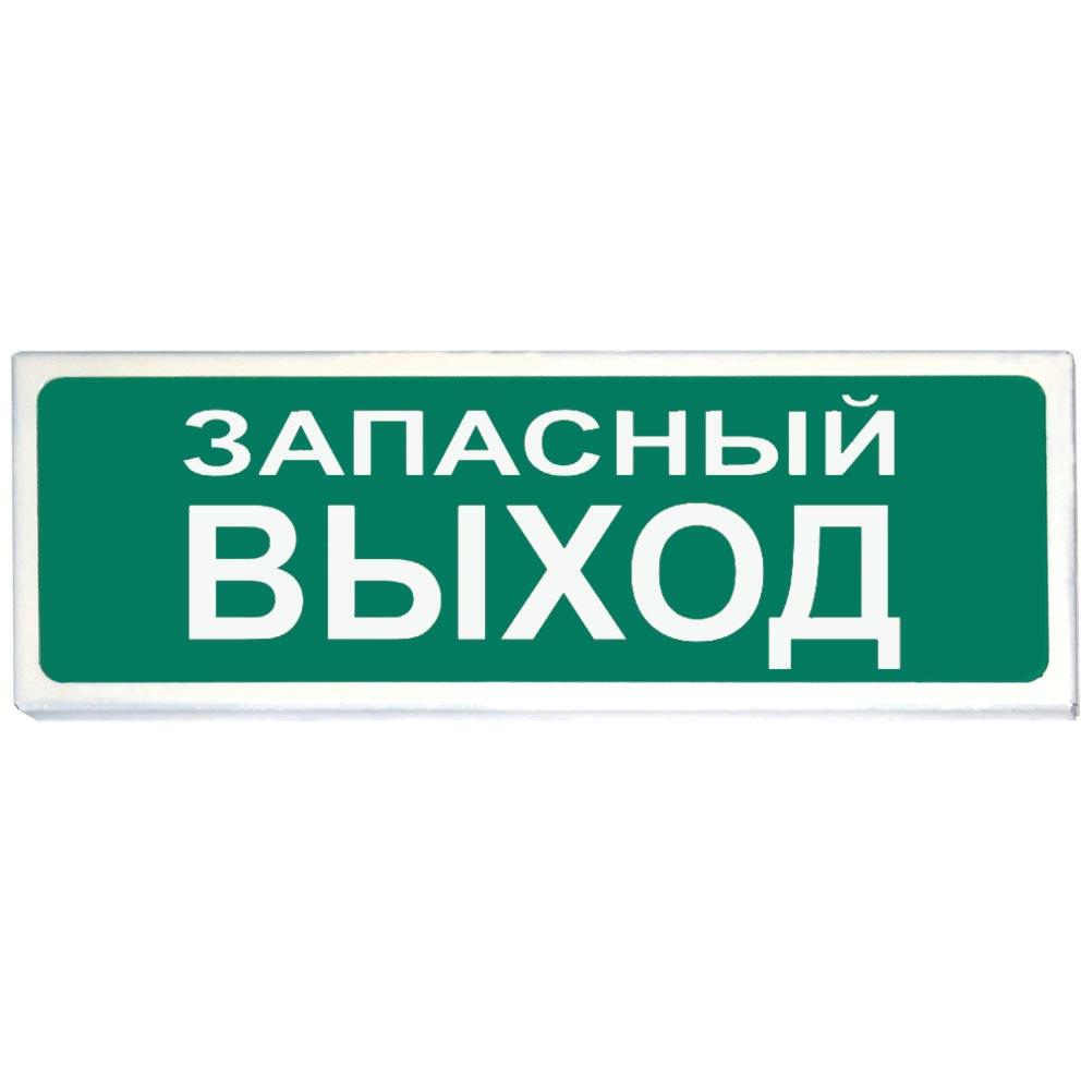 Табло Сибирский арсенал Сибирский арсенал Призма-102 вар. 03