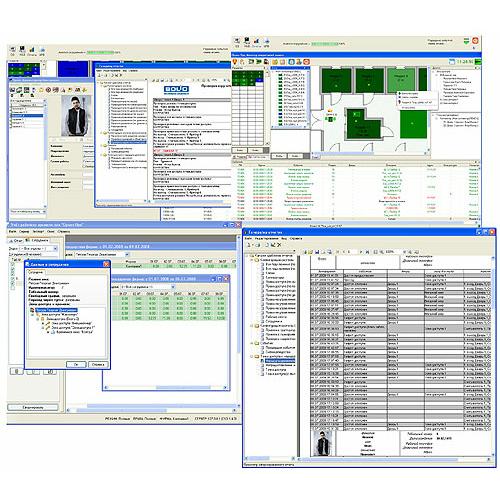 Продажа Программного обеспечения