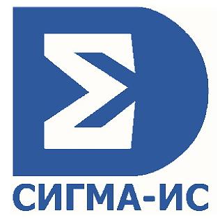 Сигма-ИС Сигма-ИС ЛИЦ-ИД-СПО-ПВ-Р78