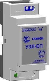 Грозозащита цепей управления и IP-сетей Тахион Тахион УЗЛ-ЕП