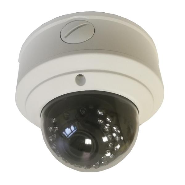 Optimus IP-E042.1(2.8-12)P_H.265 2 Мп уличная IP-камера с PoE - ТД ВИДЕОГЛАЗ Москва