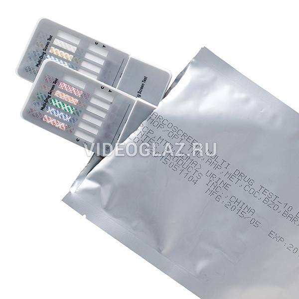 Срочно купить курительные смеси Амфетамин Закладкой Мурманск