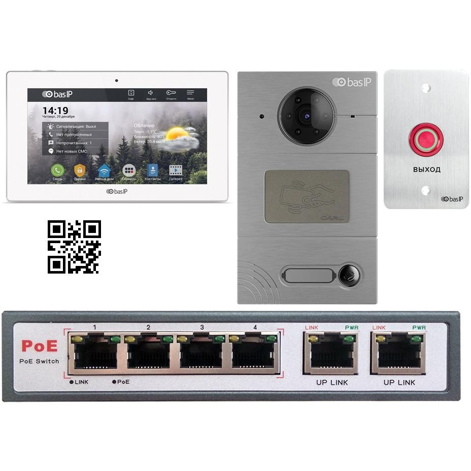 Комплект IP-домофона BAS-IP BAS-IP Комплект «Коттедж»(AK-10L)
