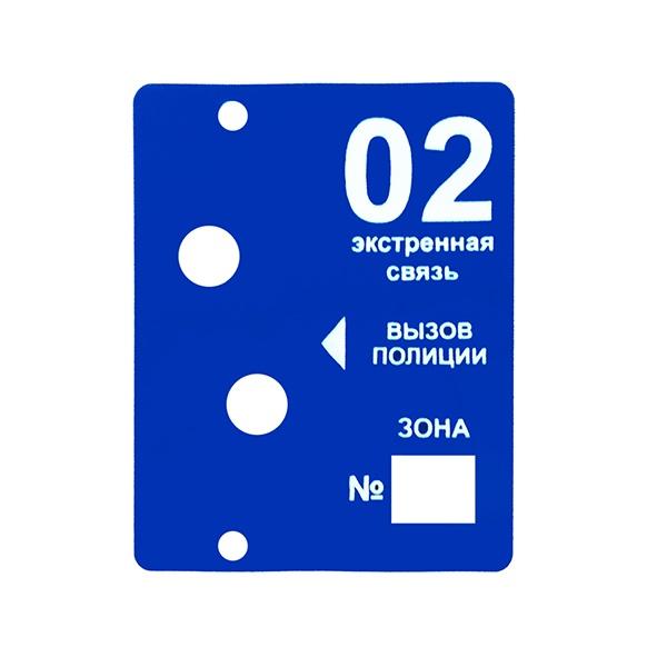 Коммутационное устройство Оникс Оникс Информационное табло